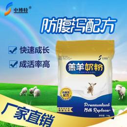 刚出生<em>的</em>小羊<em>可以吃</em>奶粉吗