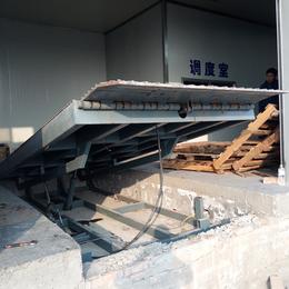 8吨登车桥 东兴市货台装卸调节板价格 8吨固定登车桥安装