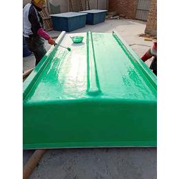 玻璃钢水槽 水池 养鱼池 小型 大型定制 水产养殖设备大型