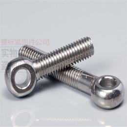 不锈钢活节螺栓的专业生产厂家-一个也卖 支持三包