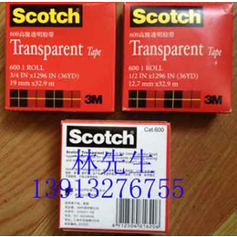 杭州嘉兴温州宁波3M600胶带Scotch油墨附着力测试胶带