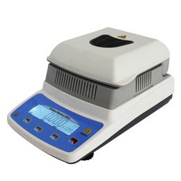 供应厂家直销热销型XFSFY-50A脱水蔬菜水分测定仪