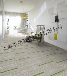 北京美国阿姆斯壮地毯
