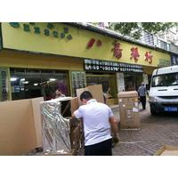 南昌哪里賣珠江丶凱撒堡、里特米勒鋼琴?
