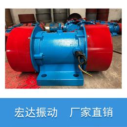 YZG60-4.5-6振动电机  宏达YZG三相异步振动电机