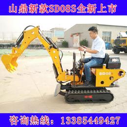 种树苗专用的履带式小挖机 2万左右的小型挖掘机