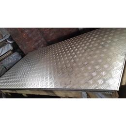 国标3003铝合****纹板 3003防滑铝板 镜面铝花纹板