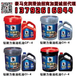 山东润滑油厂家招商(图) 润滑油厂家加盟 润滑油厂家