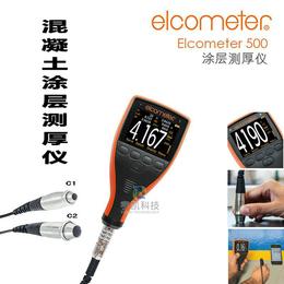 供应英国Elcometer易高T500混凝土干膜测厚仪