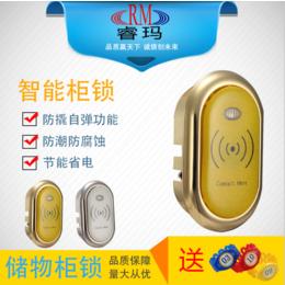 IC卡电子感应锁 酒店智能感应门锁 储物柜防盗电子锁