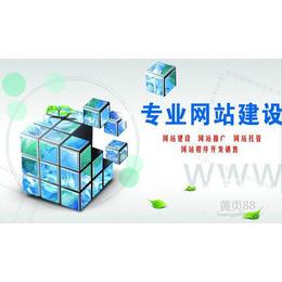 网站建设服务热线 网站建设 一箭天(在线咨询)