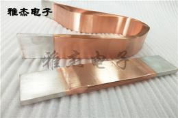 铜皮软连接-东莞雅杰有限公司(图)