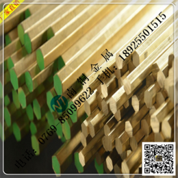供应C3604铜棒 C3600环保铜棒