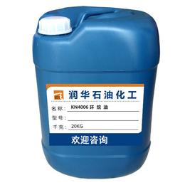 环烷油KN4006系列环烷基二类基础油上线缩略图
