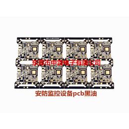宁波.8层阻抗板生产厂家