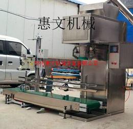 面粉包装机 面粉包装秤 小型面粉包装机特供产品