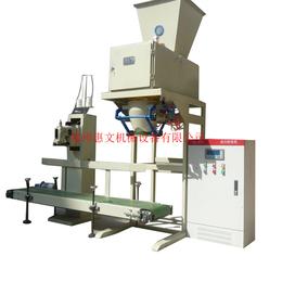 蓬松物料包装机 化工粉末定量包装秤厂家