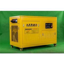 25千瓦箱体静音式柴油发电机价格
