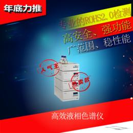 Skyray高效液相色谱仪PBDE PBB校准仪器
