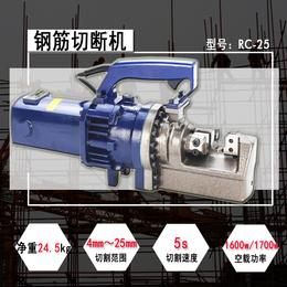杭州欧盾手拿钢筋切断机 BE-RC-25 厂家直销