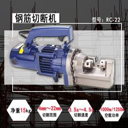 手提钢筋切断机 BE-RC-22 贝尔顿平安国际娱乐 厂家直销