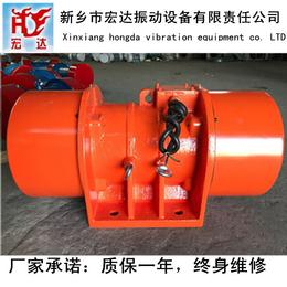 MVE2100-1振动电机宏达MVE3000-15振动电机
