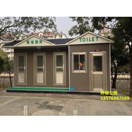 TL-E30环保公厕缩略图