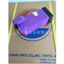 丸山MSB151喷雾器充电电池锂电池充电式喷雾器电池