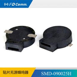 电磁式无源贴片蜂鸣器 090025H 福鼎厂家直销3v