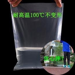 青岛食品pe袋厂家 耐高温蒸煮袋 彩印食品包装袋