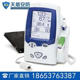 生命检测仪参数 天盾生命检测仪价格