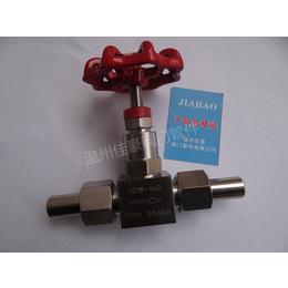 佳豪牌J23W-160P DN10 外螺纹对焊式针型阀