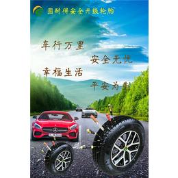 节油轮胎_【洛阳固耐得诚招】_节油轮胎代理电话
