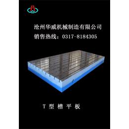 铸铁平台平板焊接铆焊划线检验检测基础工装平台装配测量工作台