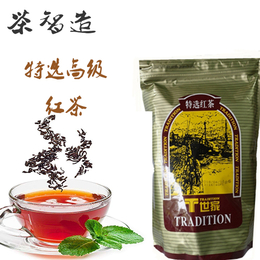 茶智造 特选精品红茶