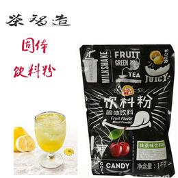 茶智造连锁店批发 新品固体饮料粉销售缩略图