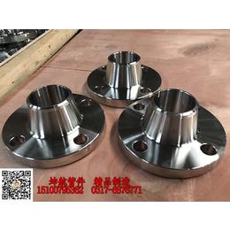 牡丹江标准加工厂家销售DN150 PN16不锈钢对焊法兰