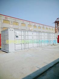 储能集装箱全新特种箱新能源集装箱厂家定制