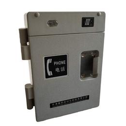 供应厂家直销2019新款特卖HAT86工业防水防尘电话机