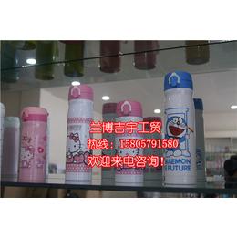兰博吉宇工贸口碑好、卡通不锈钢保温杯定制、上海不锈钢保温杯