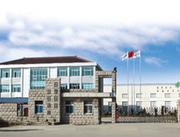 天津沐恒称重qy8千亿国际科技有限公司