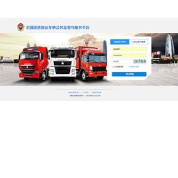 gps车辆管理_汇思众联科技有限公司_gps车辆管理公司