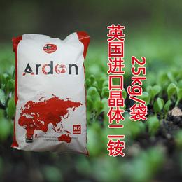 英国进口施美特工业级农用晶体二铵高氮磷型冲施叶面喷施肥料