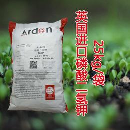 英国原装进口施美特工业级二氢钾叶面肥大量元素水溶性肥料