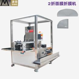 384无纺布长碳面膜折叠机优质面膜折叠加工厂