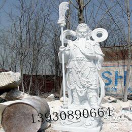 定制汉白玉石雕关公 大理石关公石像贴金像石雕关公韦陀财神佛像