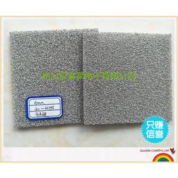 泡沫镍 泡沫铜散热 泡沫钛 泡沫金属厚新型材料ppi120