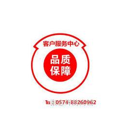 宁波西门子洗衣机售后服务中心电话缩略图