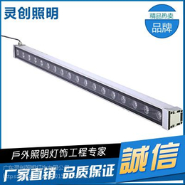 LED洗墙灯格--推荐灵创照明