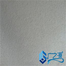 厂家直销雅晶石涂料 雅晶石涂料施工工艺 雅晶石涂料价格